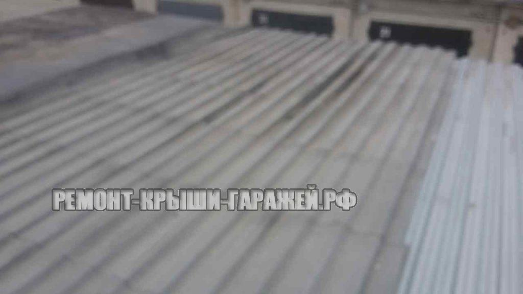 remont-krovli-iz-metalla
