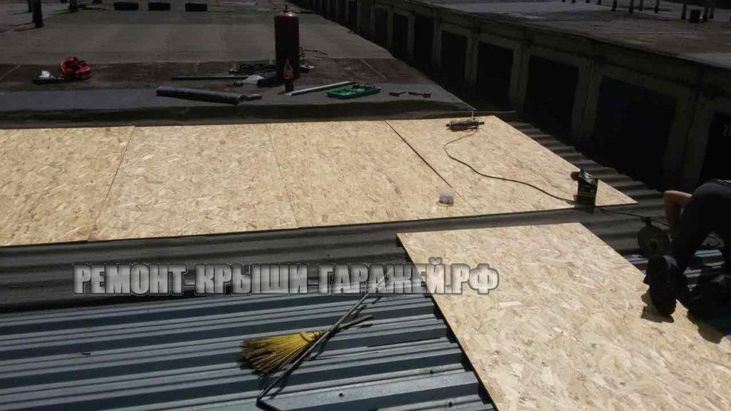 remont-krovli-iz-metalla1