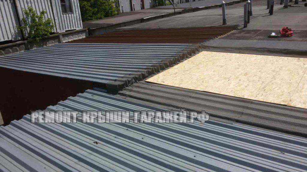 remont-krovli-iz-metalla2