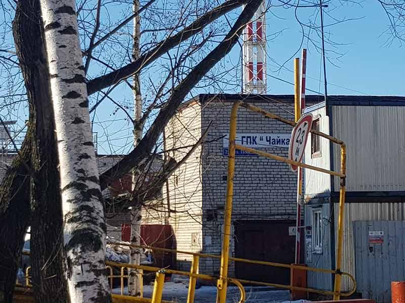 Ремонт крыши гаража в Лобне гск Чайка