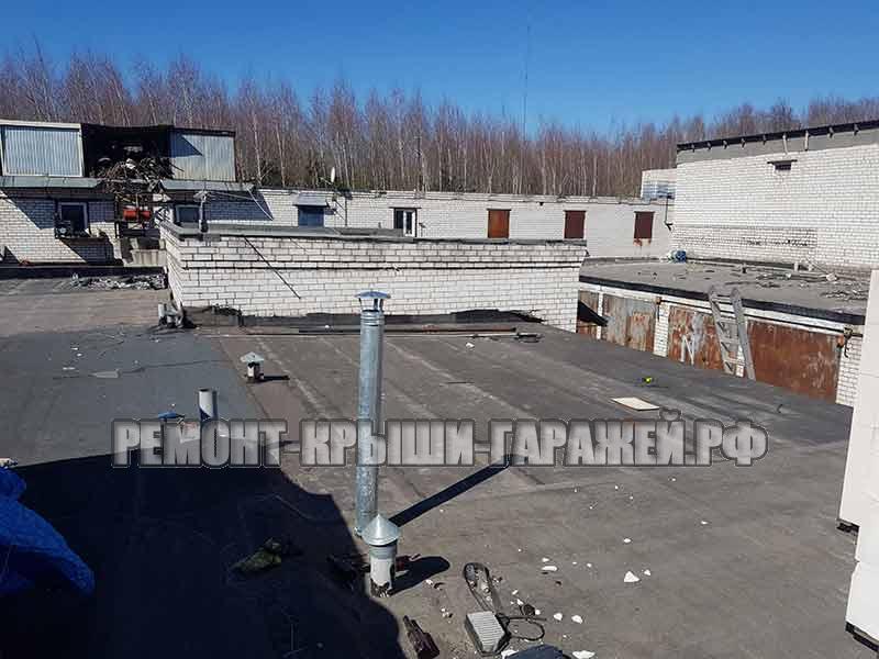 Ремонт крыши гаража Зеленоград ГСК Исток-96-2