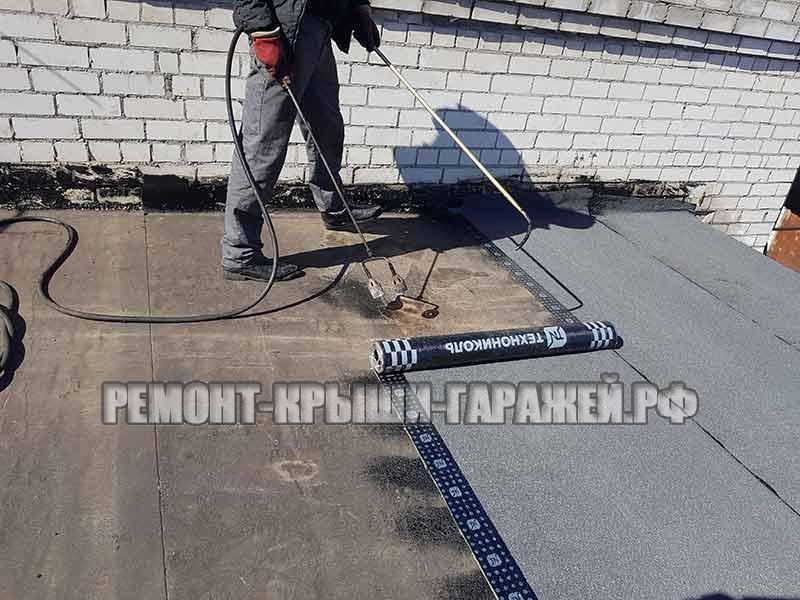 Ремонт крыши гаража Зеленоград ГСК Исток-96-4