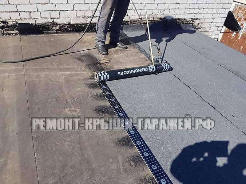 Ремонт крыши гаража Зеленоград ГСК Исток-96-5