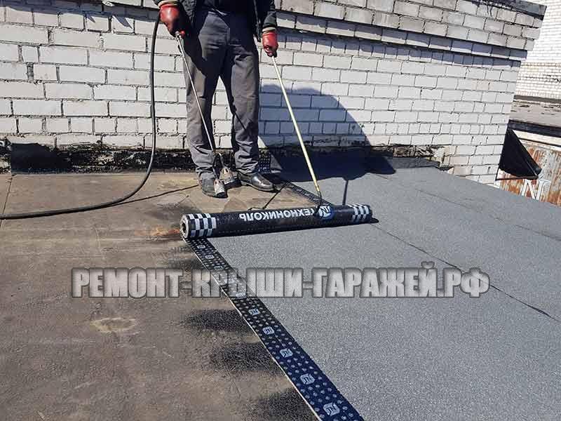 Ремонт крыши гаража Зеленоград ГСК Исток-96-6