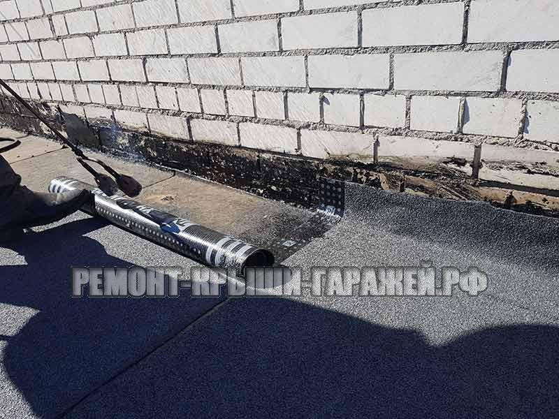 Ремонт крыши гаража Зеленоград ГСК Исток-96-9