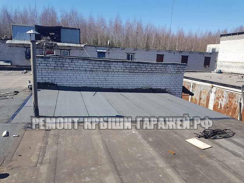 Ремонт крыши гаража Зеленоград ГСК Исток-96-12