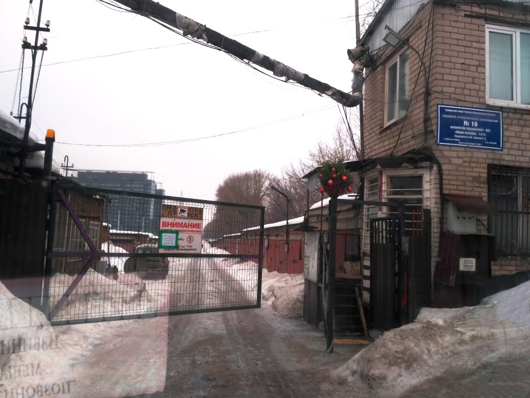 Ремонт крыши гаража Химки ГСК-10