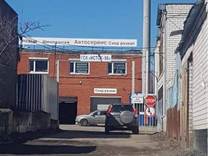 Ремонт крыши гаража Зеленоград ГСК Исток-96