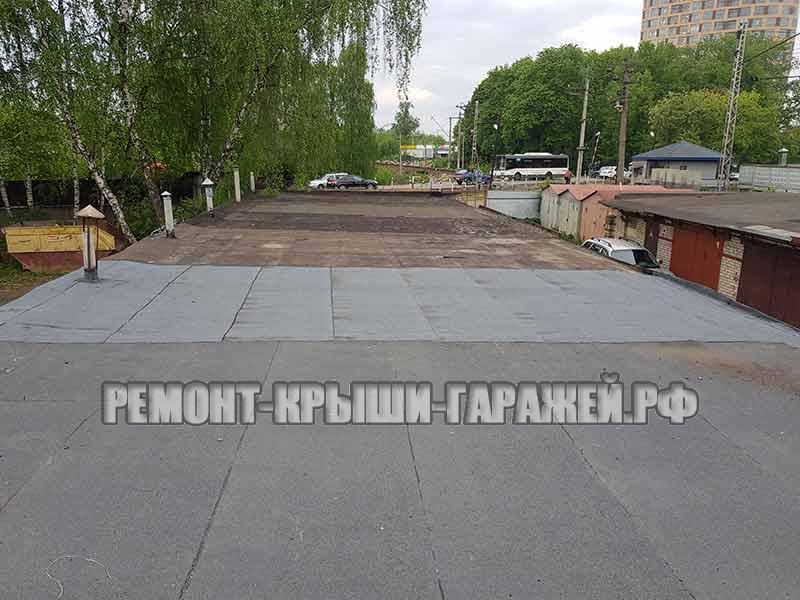 Ремонт крыши гаража Королёв 4